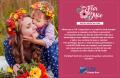 Campanha Uma Flor de Mãe - edição especial 2018