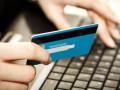 Os perigos do crédito rotativo